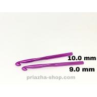 """металлический крючок 7-8 мм купить в украине в интернет-магазине """"пряжа-shop"""" 2591 priazha-shop.com 4"""