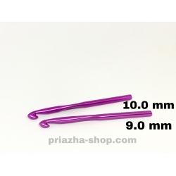 Металлический крючок 9-10 мм