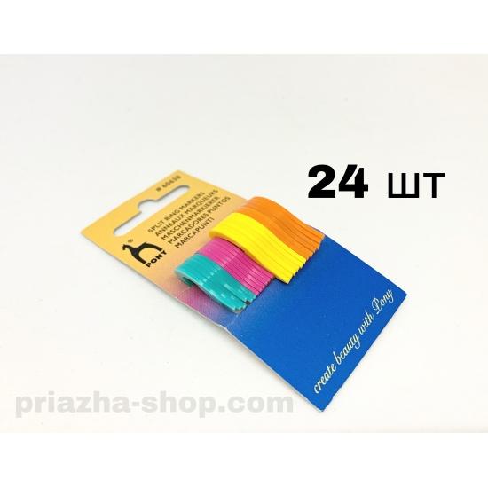 """набор маркеров pony купить в украине в интернет-магазине """"пряжа-shop"""" 2622 priazha-shop.com 2"""