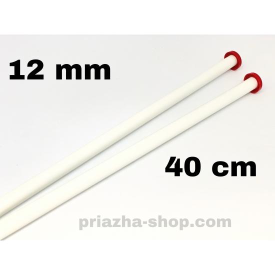 Прямые спицы 12 мм