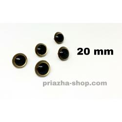 Глазки для игрушек (черные с золотом) 20мм