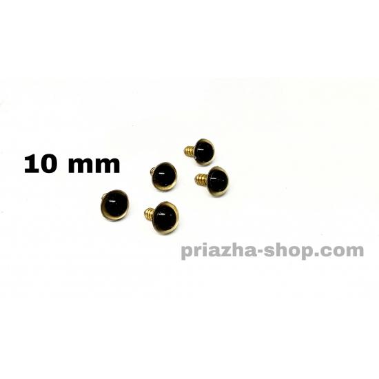 """глазки для игрушек (черные с золотом) купить в украине в интернет-магазине """"пряжа-shop"""" 3614 priazha-shop.com 2"""