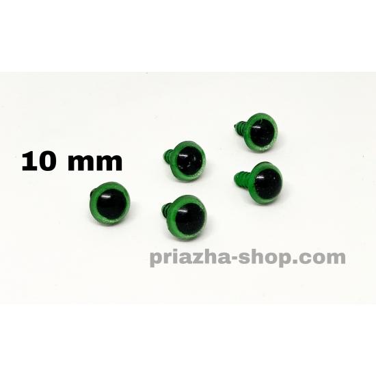 Глазки для игрушек (зелёные)