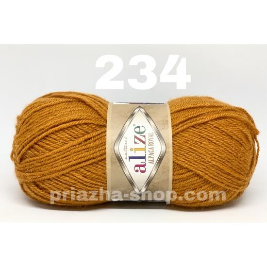 """пряжа alize alpaca royal 234 ( ализе альпака роял ) для вязания шапок, свитеров, кардиганов, шарфов, кофт, джемперов, жакетов - купить в украине в интернет-магазине """"пряжа-shop"""" 1229 priazha-shop.com 2"""