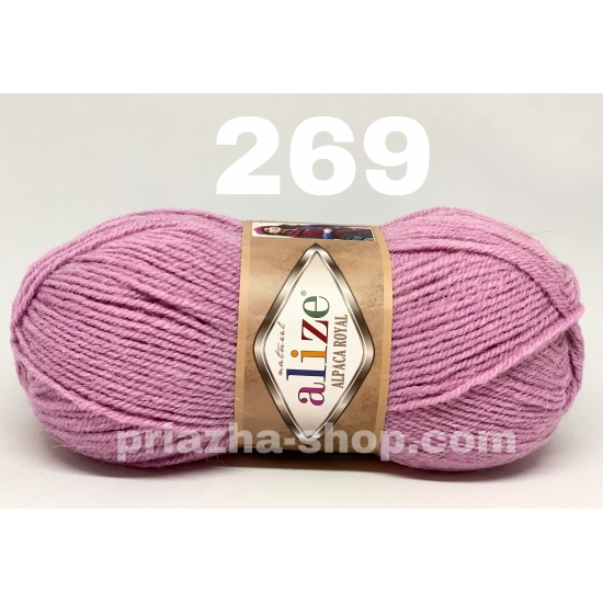 Alize Alpaca Royal 269