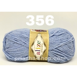 Alize Alpaca Royal 356