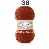 Alize Alpaca Royal 36
