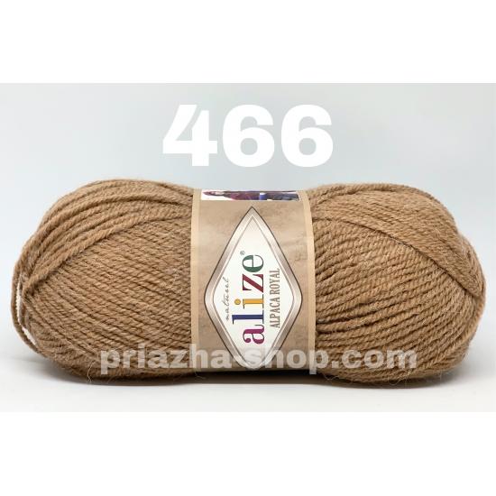 Alize Alpaca Royal 466