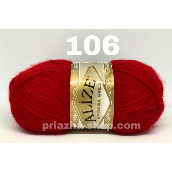 Alize Angora Gold 106