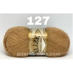 Alize Angora Gold 127