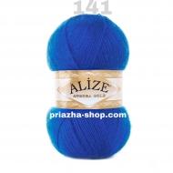 """пряжа alize angora gold 102 ( ализе ангора голд ) для шапок, варежек, шарфов, шалей, кардиганов, свитеров, кофт, лёгких и воздушных тёплых аксессуаров - купить в украине в интернет-магазине """"пряжа-shop"""" 3277 priazha-shop.com 41"""