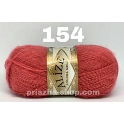 Alize Angora Gold 154