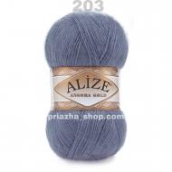 Alize Angora Gold 203