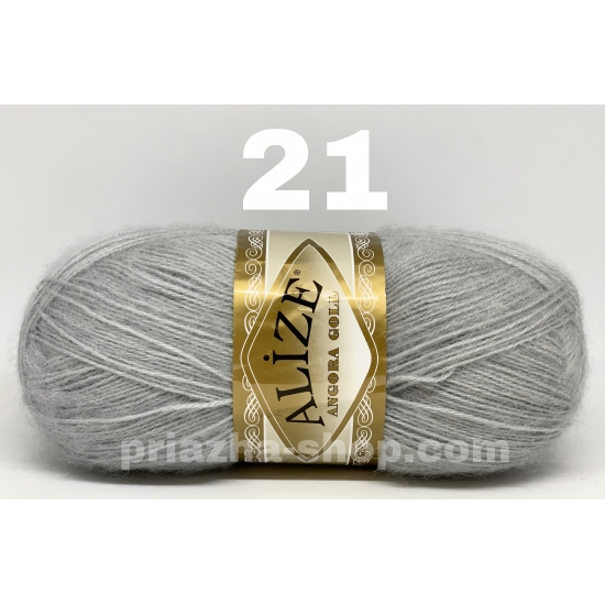 """пряжа alize angora gold 21 ( ализе ангора голд ) для шапок, варежек, шарфов, шалей, кардиганов, свитеров, кофт, лёгких и воздушных тёплых аксессуаров - купить в украине в интернет-магазине """"пряжа-shop"""" 1766 priazha-shop.com 2"""