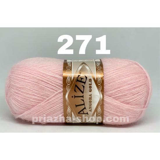 Alize Angora Gold 271