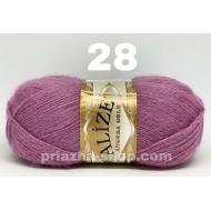 """пряжа alize angora gold 208 ( ализе ангора голд ) для шапок, варежек, шарфов, шалей, кардиганов, свитеров, кофт, лёгких и воздушных тёплых аксессуаров - купить в украине в интернет-магазине """"пряжа-shop"""" 3281 priazha-shop.com 5"""
