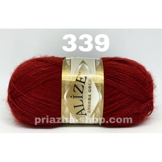 Alize Angora Gold 339