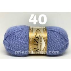 Alize Angora Gold 40