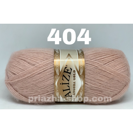 """пряжа alize angora gold 404 ( ализе ангора голд ) для шапок, варежек, шарфов, шалей, кардиганов, свитеров, кофт, лёгких и воздушных тёплых аксессуаров - купить в украине в интернет-магазине """"пряжа-shop"""" 1785 priazha-shop.com 2"""