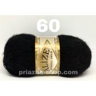 """пряжа alize angora gold 208 ( ализе ангора голд ) для шапок, варежек, шарфов, шалей, кардиганов, свитеров, кофт, лёгких и воздушных тёплых аксессуаров - купить в украине в интернет-магазине """"пряжа-shop"""" 3281 priazha-shop.com 27"""