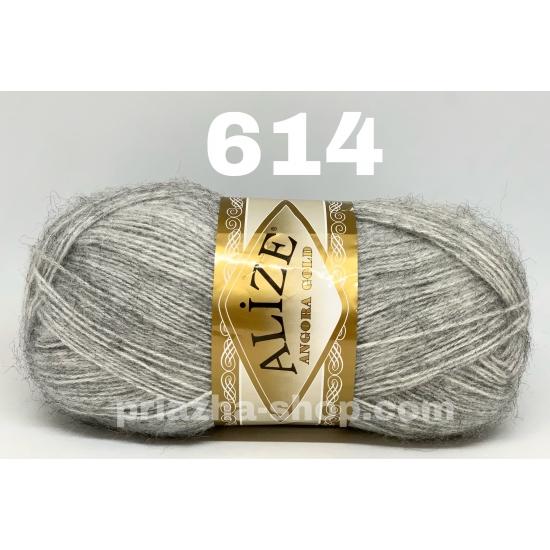 Alize Angora Gold 614