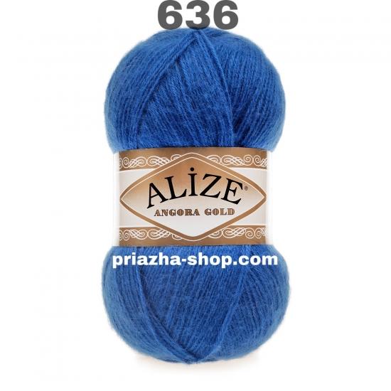 """пряжа alize angora gold 636 ( ализе ангора голд ) для шапок, варежек, шарфов, шалей, кардиганов, свитеров, кофт, лёгких и воздушных тёплых аксессуаров - купить в украине в интернет-магазине """"пряжа-shop"""" 3202 priazha-shop.com 2"""