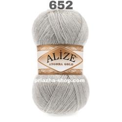 Alize Angora Gold 652