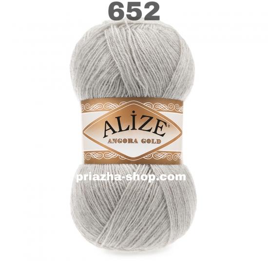 """пряжа alize angora gold 652 ( ализе ангора голд ) для шапок, варежек, шарфов, шалей, кардиганов, свитеров, кофт, лёгких и воздушных тёплых аксессуаров - купить в украине в интернет-магазине """"пряжа-shop"""" 3203 priazha-shop.com 2"""