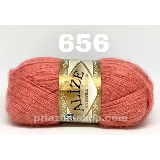 Alize Angora Gold 656
