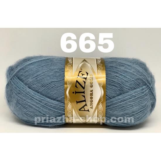 Alize Angora Gold 665