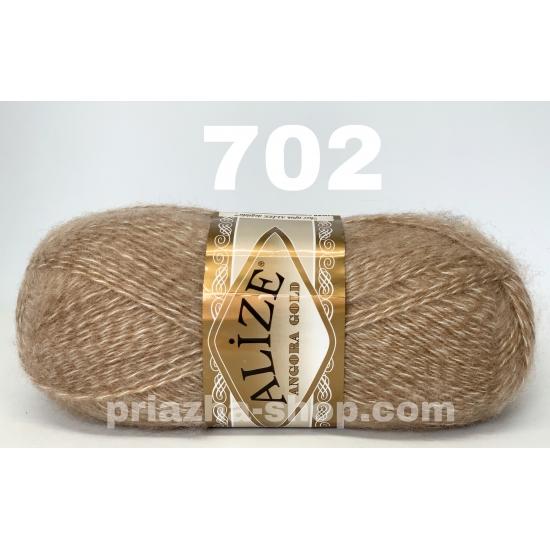 """пряжа alize angora gold 702 ( ализе ангора голд ) для шапок, варежек, шарфов, шалей, кардиганов, свитеров, кофт, лёгких и воздушных тёплых аксессуаров - купить в украине в интернет-магазине """"пряжа-shop"""" 2257 priazha-shop.com 2"""