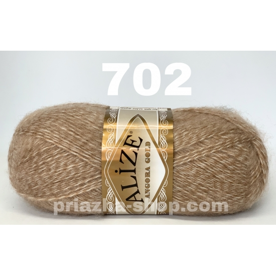 Alize Angora Gold 702