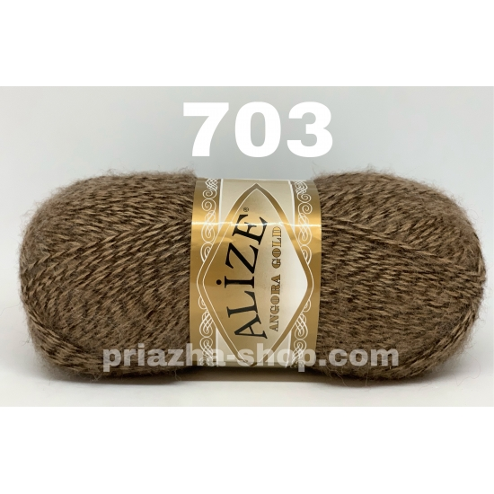 Alize Angora Gold 703