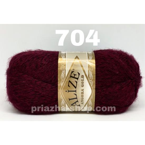 """пряжа alize angora gold 704 ( ализе ангора голд ) для шапок, варежек, шарфов, шалей, кардиганов, свитеров, кофт, лёгких и воздушных тёплых аксессуаров - купить в украине в интернет-магазине """"пряжа-shop"""" 1780 priazha-shop.com 2"""