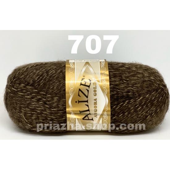 """пряжа alize angora gold 707 ( ализе ангора голд ) для шапок, варежек, шарфов, шалей, кардиганов, свитеров, кофт, лёгких и воздушных тёплых аксессуаров - купить в украине в интернет-магазине """"пряжа-shop"""" 1806 priazha-shop.com 2"""