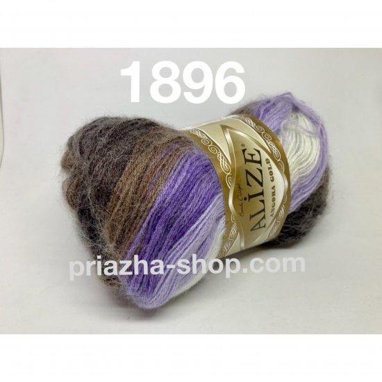 """пряжа alize angora gold batik 1896 ( ализе ангора голд батик ) для шапок, варежек, шарфов, шалей, кардиганов, свитеров, кофт, лёгких и воздушных тёплых аксессуаров - купить в украине в интернет-магазине """"пряжа-shop"""" 3833 priazha-shop.com 2"""