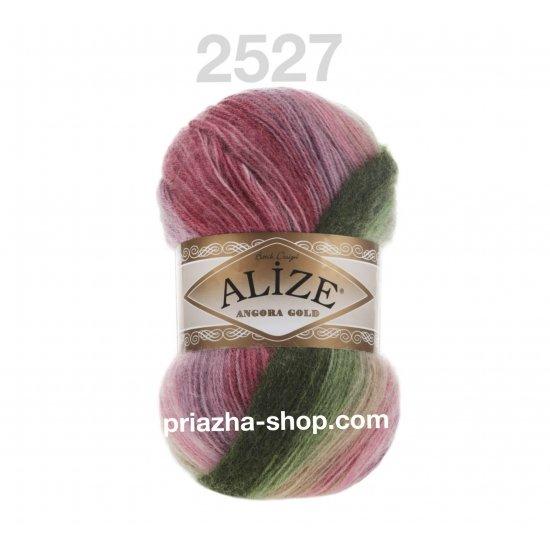 Alize Angora Gold Batik 2527