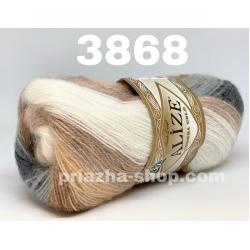Alize Angora Gold Batik 3868