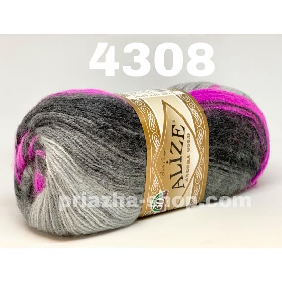 Alize Angora Gold Batik 4308