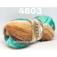 """пряжа alize angora gold batik 3350 ( ализе ангора голд батик ) для шапок, варежек, шарфов, шалей, кардиганов, свитеров, кофт, лёгких и воздушных тёплых аксессуаров - купить в украине в интернет-магазине """"пряжа-shop"""" 1820 priazha-shop.com 5"""