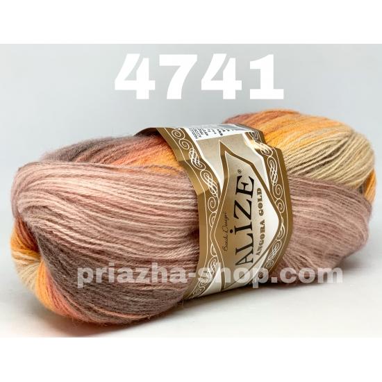 Alize Angora Gold Batik 4741