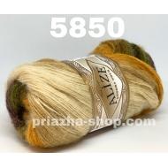 Alize Angora Gold Batik 5850