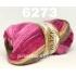 """пряжа alize angora gold batik 6273 ( ализе ангора голд батик ) для шапок, варежек, шарфов, шалей, кардиганов, свитеров, кофт, лёгких и воздушных тёплых аксессуаров - купить в украине в интернет-магазине """"пряжа-shop"""" 1811 priazha-shop.com 23"""