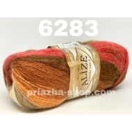 Alize Angora Gold Batik 6283