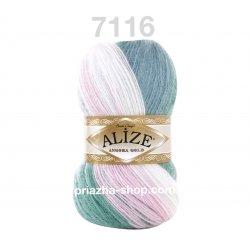 Alize Angora Gold Batik 7116