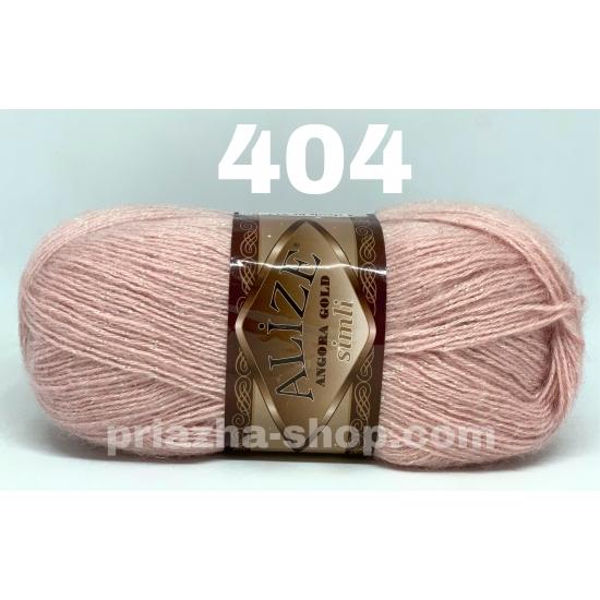 Alize Angora Gold Simli 404