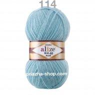 """пряжа alize lanacoton 374 ( ализе ланакотон ) для вязания шапок, свитеров, кардиганов, шарфов, кофт, джемперов, жакетов - купить в украине в интернет-магазине """"пряжа-shop"""" 6091 priazha-shop.com 24"""