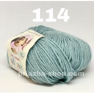 """пряжа yarnart begonia 0367 ( ярнарт бегония ) для вязания ажурных и детских шапочек, панамок, кофточек, одежды для детей и взрослых - в интернет-магазине """"пряжа-shop"""" 74 priazha-shop.com 36"""
