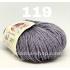 """пряжа alize puffy 106 ( ализе пуффи ) для вязания детских пледов, игрушек, декоративных подушек, шарфиков - купить в украине в интернет-магазине """"пряжа-shop"""" 3840 priazha-shop.com 27"""