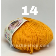 Alize Baby Wool 14